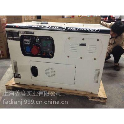 5千瓦小型柴油发电机厂家订货