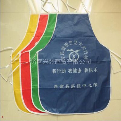 济南供应PVC包边广告小围裙 可订做加印LOGO