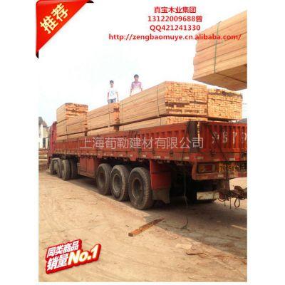 供应上海木材加工厂大量批发建筑用辐射松木方,厂家直销13122009688
