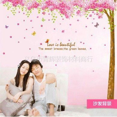 供应第三代超大号电视沙发背景墙批发零售浪漫樱花乐园情侣树右AY302