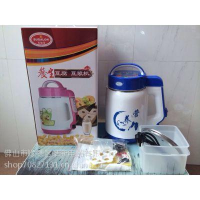 跑江湖卖的多功能豆浆机半球豆浆机 万家旺豆浆机 豆腐机 榨汁机 破壁机批发
