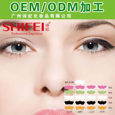 供应去黑头鼻贴代加工 月牙粉色鼻贴 猪鼻贴厂家 诗妃猪鼻贴生产基地