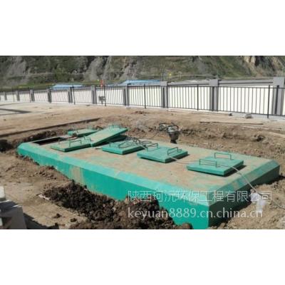 西安污水处理设备有哪些