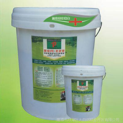 现货供应防板结抗逆肥飘绿3号肥增加植物抗逆性高腐殖酸复合肥料