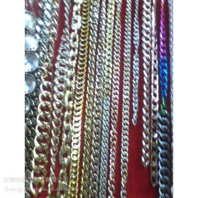 供应塑料链子,塑胶链子,饰品配件