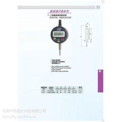 机电百分表 数显 0-10mm 型号:SJ43-