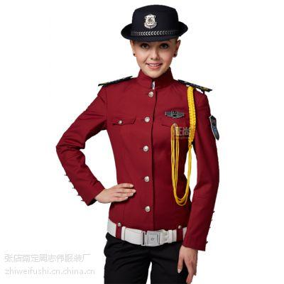 临沂订做保安形象服|淄博保安服订制|标志服装厂