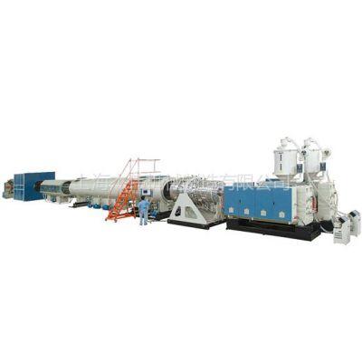 供应上海金纬大口径 HDPE 供水管、燃气管挤出生产线