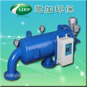 SC-ZL0400SF全自动刷式过滤器-全自动刷式自清洗过滤器上海鹭加生产厂家