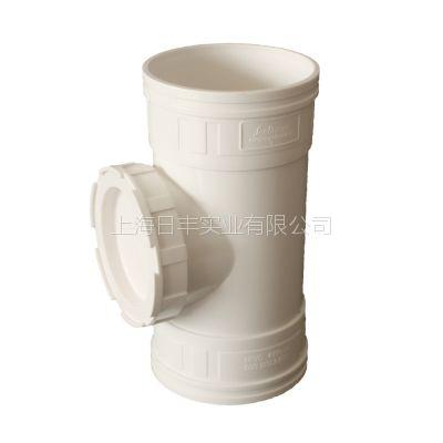 世丰pvc-u排水 管材管件 坚壁立管检查口