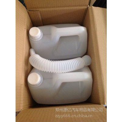 濮阳车用尿素汽车减排专用还原剂,保证车辆尾气排放达标