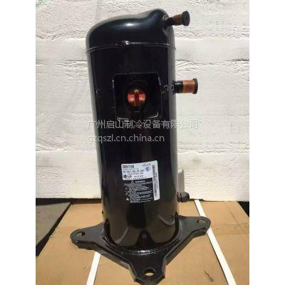 LG涡旋式压缩机APB026KA 制冷压缩机APB024KA