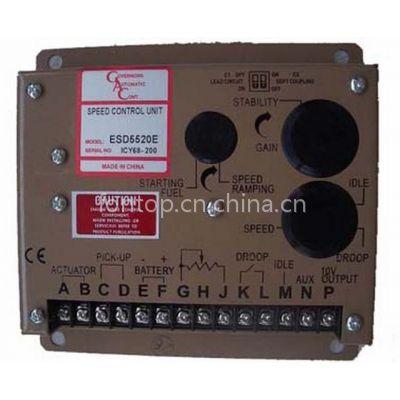 美国GAC ESD5520E电子调速器,ESD5520E调速控制器