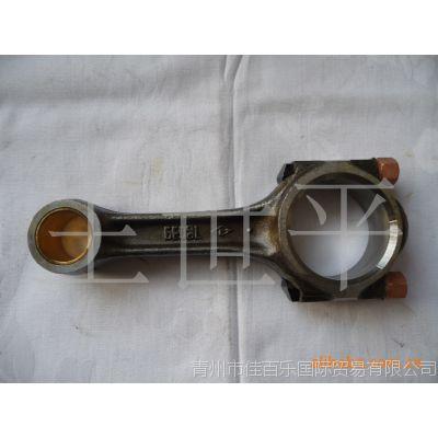 QC485连杆 发动机配件  常柴N485   ZN490