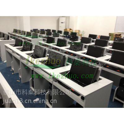 科桌品牌翻转电脑桌批发 三人位翻转办公桌 多媒体机房电脑桌