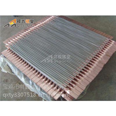 供应 祺鑫 专业订制 优质钛铜复合棒、钛铜复合板