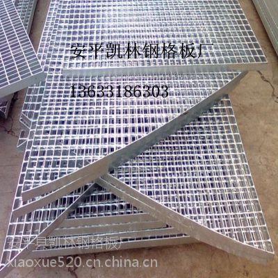 异形钢格板规格-衡水异型钢格板价格-异形钢格板行情