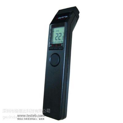 欧普士OPTRIS MS-IS防爆测温仪530℃便携式红外测温仪