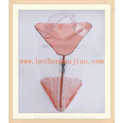 供应帮盛公司强力推荐PVC手提化妆品包装袋 3号尼龙拉链袋 塑料包装袋