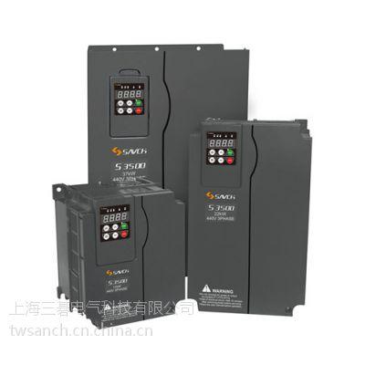 供应台湾三碁电梯专用变频器S3500高性能电梯变频器