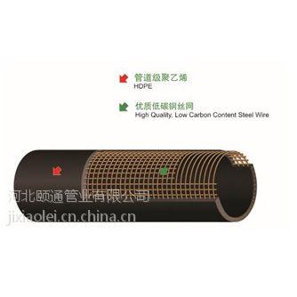 钢骨架聚乙烯塑料复合管 dn50-600mm 华创天元实业