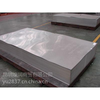 供应昆明等地区冷轧板(攀钢)、实时报价15096622837