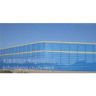 防风抑尘网、防风抑尘网卓恒金属网、定做防风抑尘网