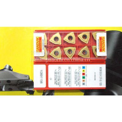 供应正品进口山特维克WNMA080408-KR 3025 3215加工铸铁数控刀片