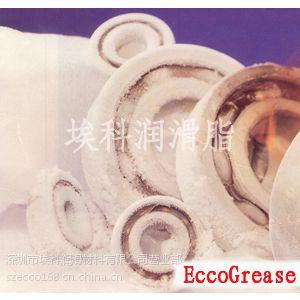 -60度低温润滑脂LB60-2低温轴承润滑脂