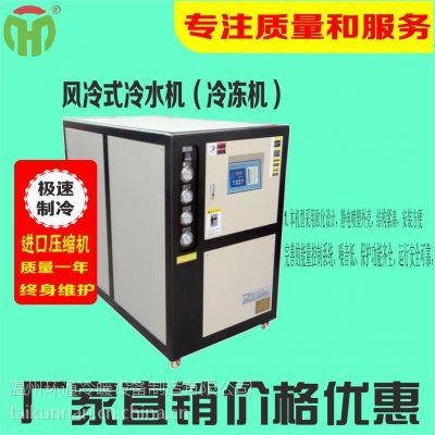 湖北汉川冷水机