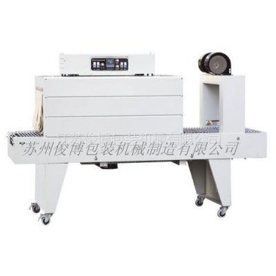 供应供应苏州 吴江 昆山 太仓 张家港 常熟热收缩膜包装机