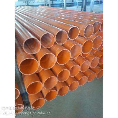 供应CPVC电力管 河北旺通专业生产CPVC高压电力管和MPP电力管