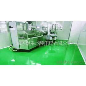 供应多种环氧地坪漆地坪、山东环氧地坪、塑胶地板施工