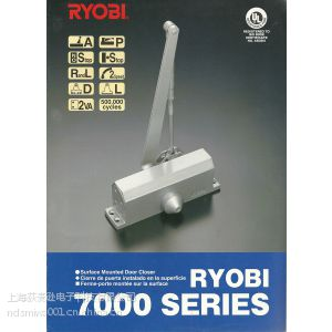 供应日本RYOBI利尤比(良明)闭门器 7000系列7003型