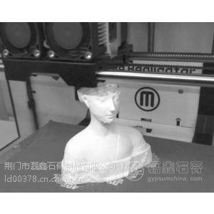 供应3D打印机专用硫酸钙(石膏)粉