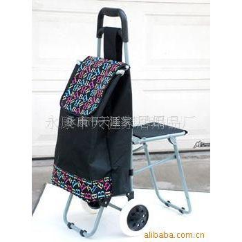 供应带凳购物车批发 折叠式二轮椅子购物车