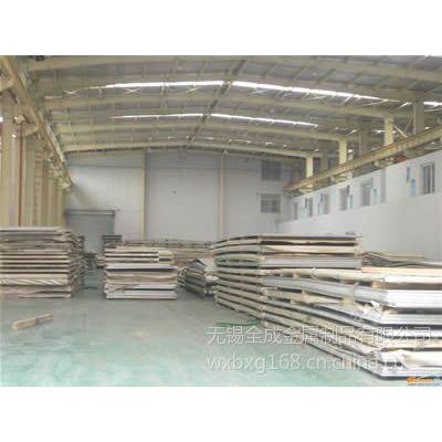 供应无锡201不锈钢卷板,无锡201联众不锈钢冷轧板批发,无锡戴南201