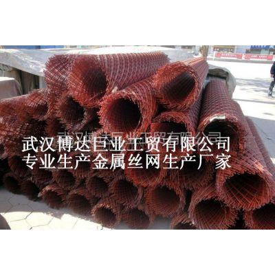 供应菱形钢板网