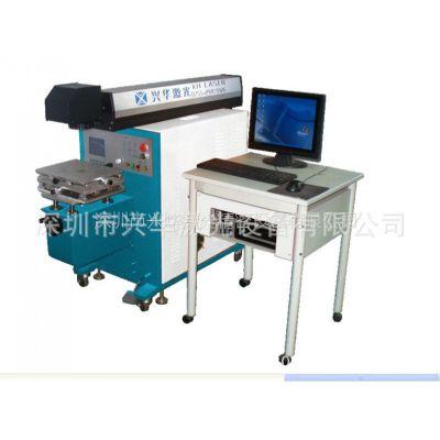 供应超精密扫描振镜激光焊接金属手机外壳 高效率激光点焊或密封焊
