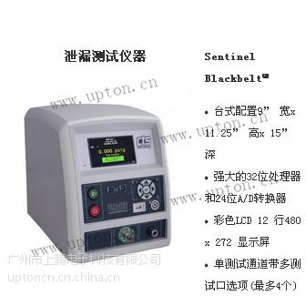 供应广州市上腾供应泄漏测试系统价格