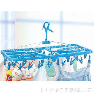 长期供应 SJ932折叠晒衣架 32夹塑料晒衣晾衣架