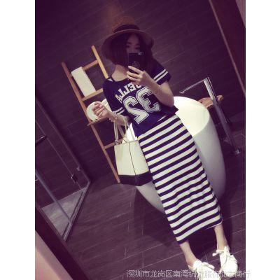 梦梦家2015女装夏季新品韩版休闲字母上衣背心长裙两件套装 Q0569