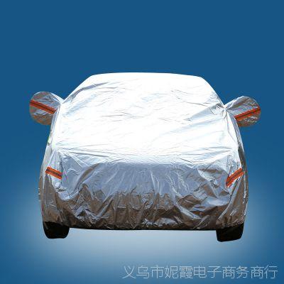 高档车衣 夏季隔热防晒铝膜标致系列车衣 专用汽车遮阳车罩