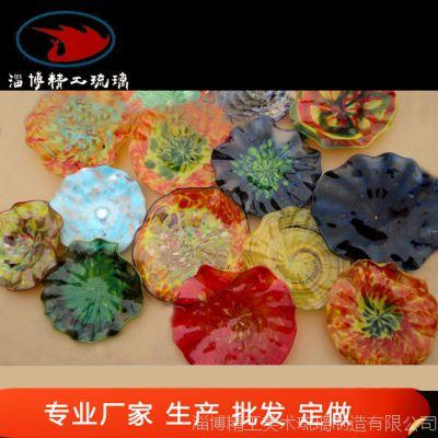 厂家供应各规格玻璃荷叶片   彩色吹制琉璃荷叶 荷花