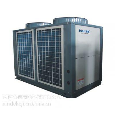 濮阳空气能热水器,空气能热水器价格,空气能热水器维修