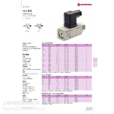 供应诺冠阀岛VM100803698 原装正品保证
