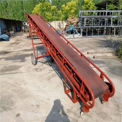 汇众四滚筒式袋装水泥装车皮带机 半挂车装卸两用带式输送机