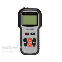 水质重金属检测仪器HM-3000、废水排放、土壤污染、工业污染检测