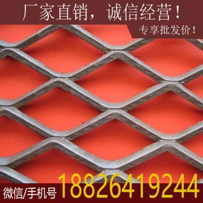 供应各种规格钢板网 钢板网现货 国标菱形钢板网 量大从优