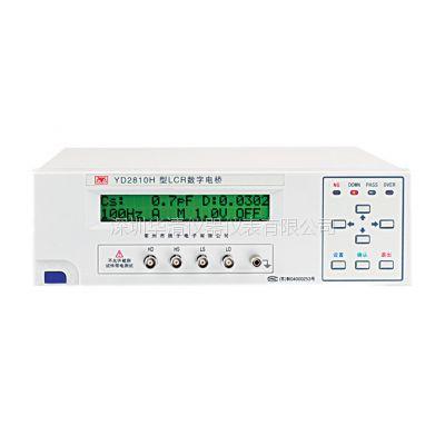 YD2810H-LCR数字电桥--YD2810H扬子